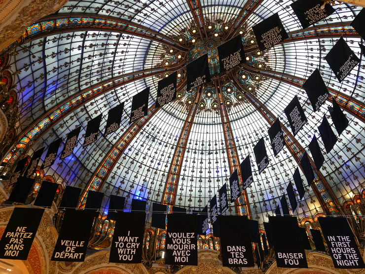 What does Galeries Lafayette dome look like