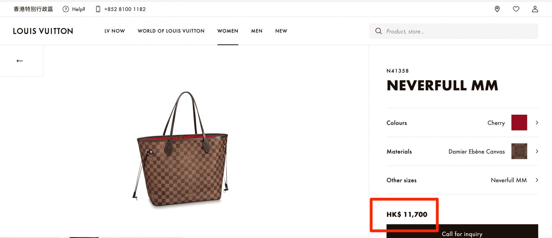 Louis Vuitton Neverfull Hong Kong pricing